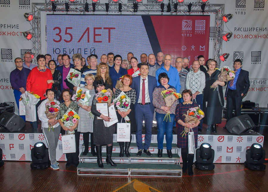 "Pipe service of the Group of companies ""Rimera"" has celebrated its 35th anniversary"